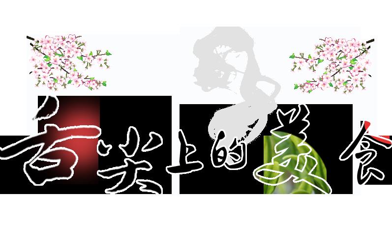 2019餐饮加盟展,2019加盟展,2019餐饮展,特许加盟展,连锁加盟展,上海加盟展,上海连锁展,上海餐饮展