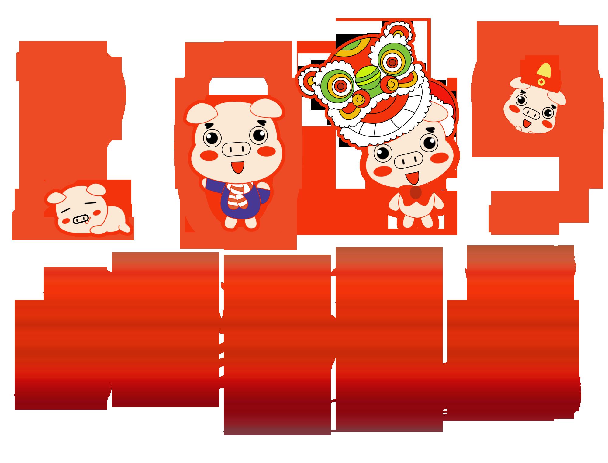 2020餐饮加盟展,2020加盟展,2020餐饮展,特许加盟展,连锁加盟展,上海加盟展,上海连锁展,上海餐饮展